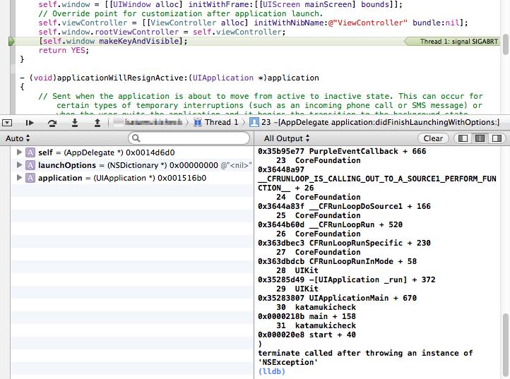 xcode4.5でiOS4.3対応アプリ時にエラー表示01