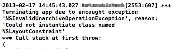 xcode4.5でiOS4.3対応アプリ時にエラー表示02